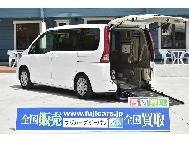 日産 福祉車両 スロープ 車椅子2基 電動ウインチ 後退防止ベルト