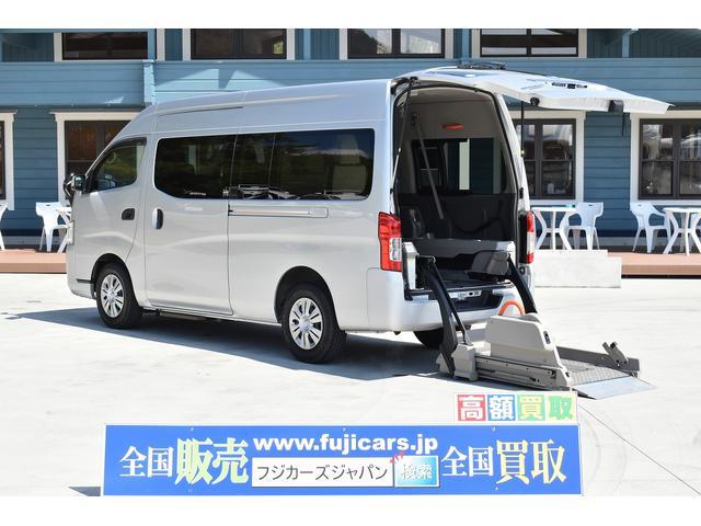 日産 福祉車両 リアリフト 車椅子2基 車椅子電動固定装置 手すり