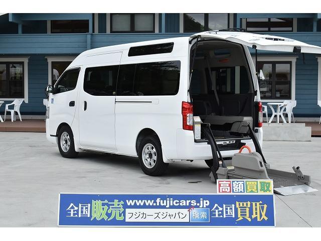 日産 福祉車両 リアリフト 車椅子2基 電動固定装置 Bカメラ