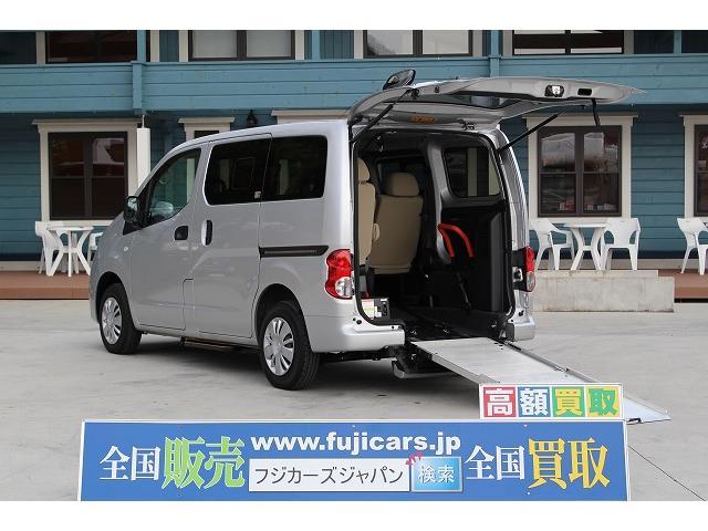 日産 福祉車両 車椅子1基 スロープ 後退防止ベルト 電動固定装置