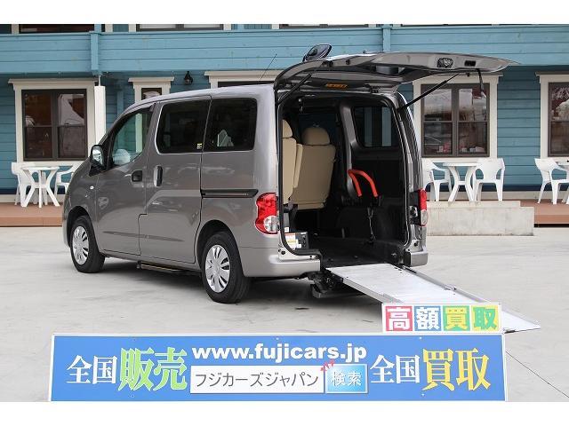 日産 福祉車両 車椅子1基 スロープ 後退防止ベルト 電動固定