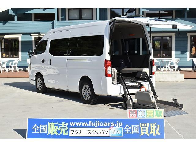 日産 福祉車両 1オーナー リアリフト 車椅子2基 固定装置 ナビ
