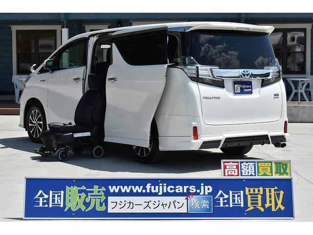 トヨタ 福祉車両 サイドリフト脱着式 両パワ ナビ ETC フリップ