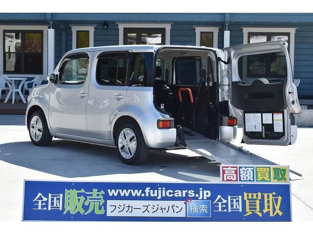 日産 福祉車両 スロープ 車椅子1基 電動ウインチ 固定装置 ナビ
