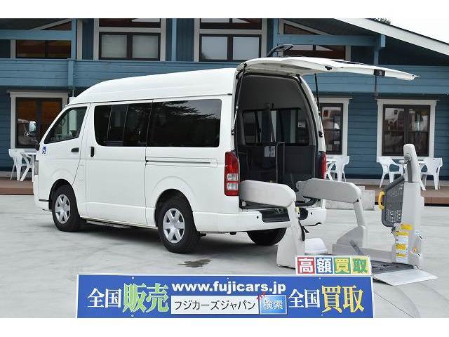 トヨタ ハイエースバン 福祉車両 リアリフト Bタイプ 車椅子2基 電動固定 手すり