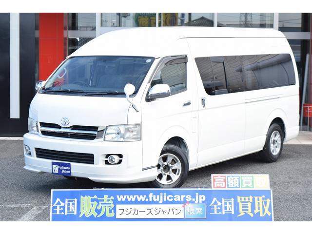 トヨタ バンテック新潟 ノルディック シンク サブバッテリー