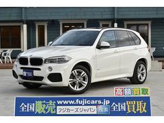 BMW X5xDrive 35d Mスポーツ 革 SR レーダークルーズ