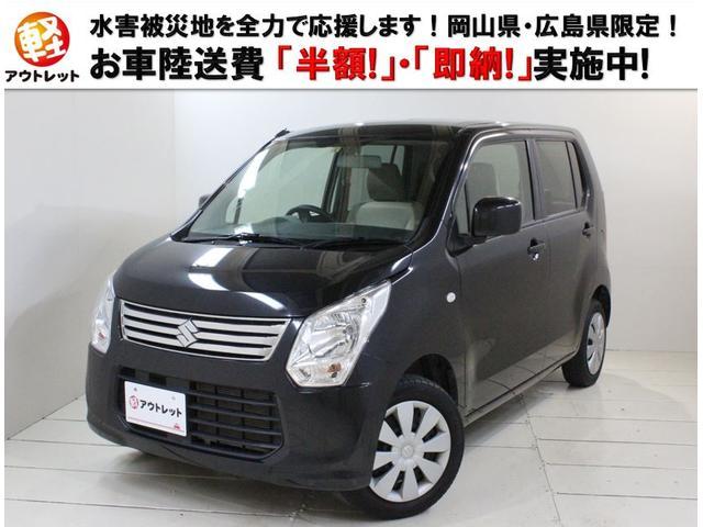 スズキ FX アイドリングストップ車・キーレス・CDステレオ・AAC
