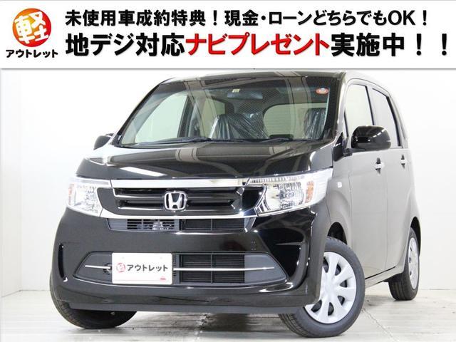ホンダ G・Lパッケージ ETC・バックカメラ・ナビプレ対象車