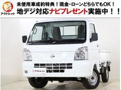 NT100クリッパートラックDX 届出済未使用車 メーカー保証継承