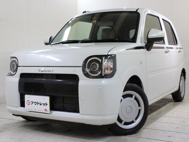 ダイハツ X SA3 スマートキ- オートハイビーム 新車保証継承