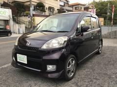 ライフディーバ ワンオーナー車 ナビ・TV・ETC付