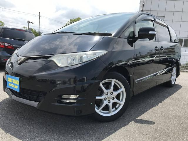 トヨタ 2.4アエラス Gエディションナビスペシャル 黒 317