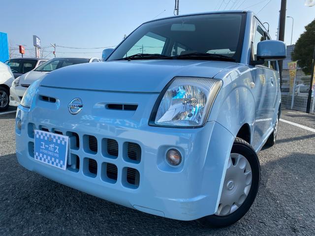 日産 ピノ S 570 ナビ TV CD ETC 電動格納ミラー タイミングチェーン