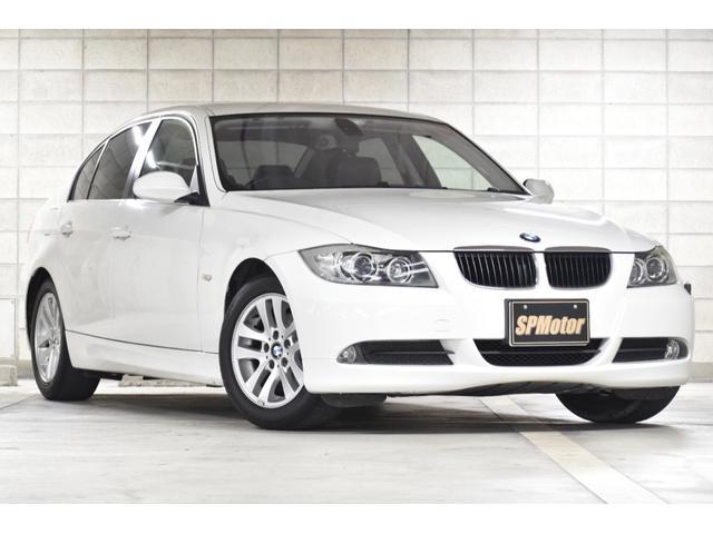 BMW 3シリーズ 320i ハイラインパッケージ BMW正規ディーラー車検整備車 黒本革シート バックカメラ ETC LEDホワイトリング 電動リアサンシェード