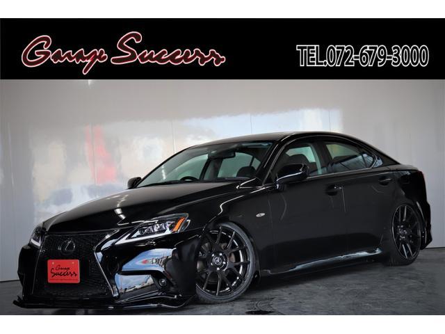 レクサス IS250バージョンL新社外19AW車高調ヘッドライトHDD