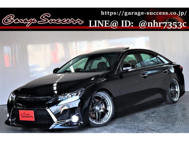 トヨタ マークX 250G Sパッケージ サンルーフ/G's仕様/新品BRASH19AW/新品TEIN車高調/OP付きBRASHヘッドライト/OP付きスモークテール/クルコン/パドルシフト/シートヒーター/Bluetooth/バックカメラ