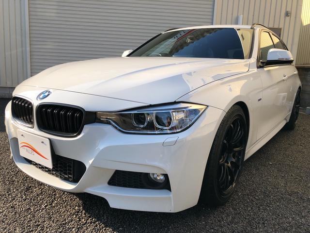 BMW 3シリーズ 320dツーリング Mスポーツ 純正HDDナビTV ローダウン ドライブレコーダー HIDヘッド HIDフォグ パワーリアゲート ETC バックカメラ 盗難防止 オートライト 記録簿 DVD再生 Bluetooth接続 スマートキー
