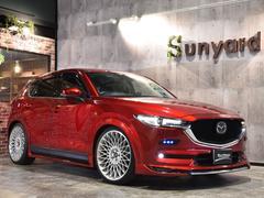 CX−5XD Lパッケージアドミレーションコンプ22アルミ車高調SR