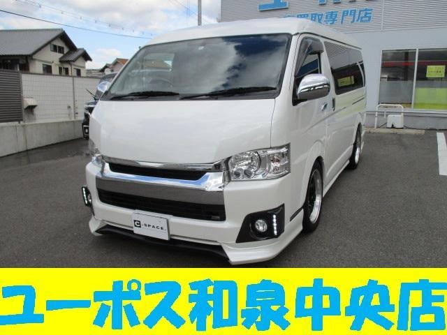 トヨタ GL 期間限定展示車両 社外部品