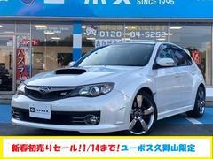 インプレッサWRX STI Aライン 柿本改マフラー ナビ Rカメラ