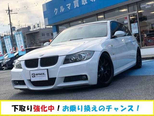 BMW 323i Mスポーツパッケージ Rカメラ ローダウン HID