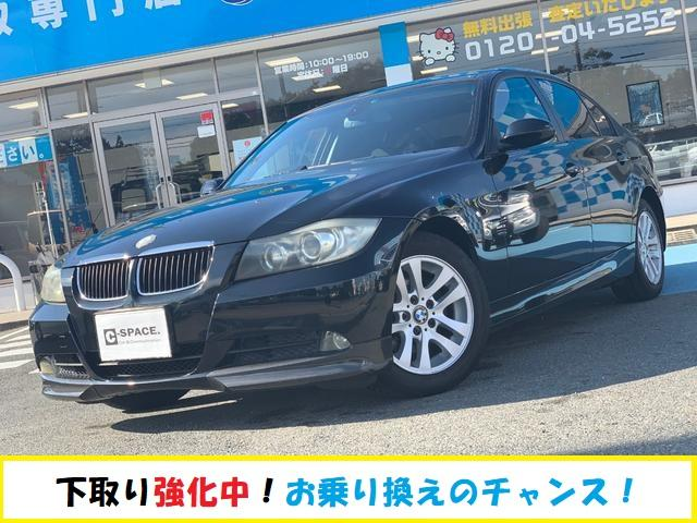 BMW 320i ナビ バックカメラ パワーシート ETC