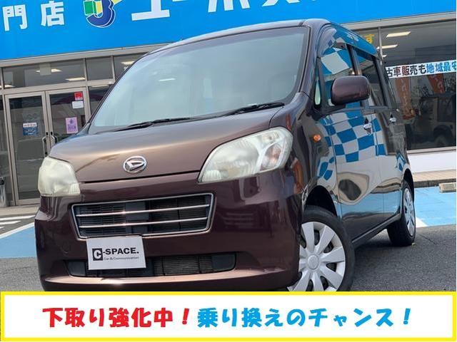 ダイハツ タントエグゼ G 社外HDDナビ フルセグTV DVD Bluetooth スマートキー 電格ミラー 車検整備付き