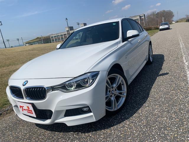 BMW 3シリーズ 318i Mスポーツ 後期モデル/純正HDDナビ/LEDヘッドライト.フォグ/レーンディパーチャー/レーンチェンジウォーニング/インテリジェントセーフティシステム/バックモニター/ビルトインETC2.0/1.5L直3ターボ