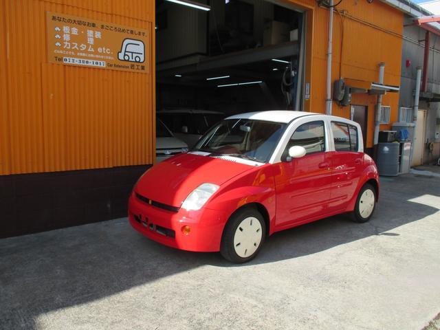 トヨタ ベースグレード キーレス ETC ポータブルナビ 車検整備付