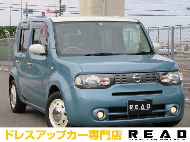 日産 15X Vセレクション 2トーン 新品シートカバー ナビ
