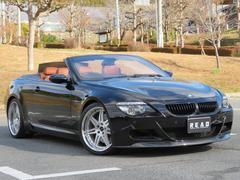 BMW M6カブリオレ ブラウンレザー 20AW車高調 カーボンリップ