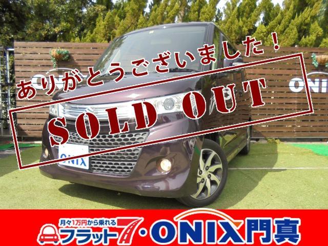 スズキ XS 4WD パワースライドドア プッシュスタート