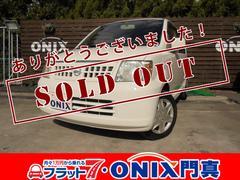 オッティS 新車ワンオーナー車 走行75299キロ
