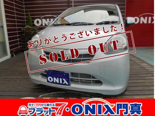 トヨタ X 走行距離4470キロ