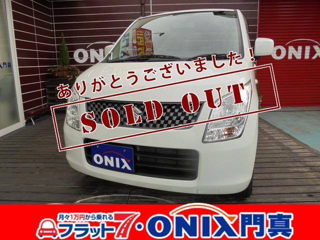 スズキ FX ディーラーユーカー車