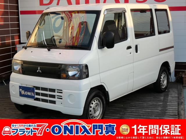 CD オニキスEGS中古車1年保証付き AT(オートマ) 4WD