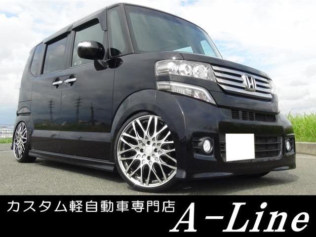 ホンダ G・ターボ ドラレコ TVナビ ETC 車高調 17インチ