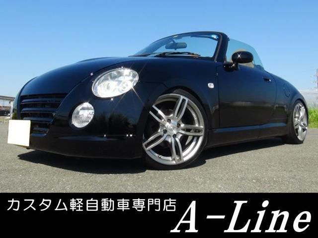 ダイハツ 5速アルティED2 LEXUS黒ペイント 車高調 16インチ