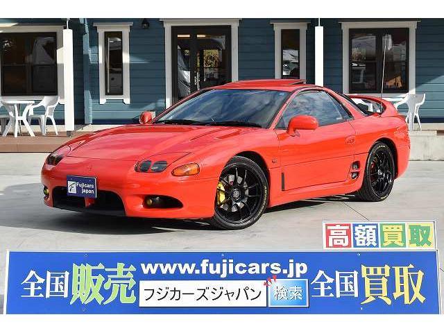 「三菱」「GTO」「クーペ」「兵庫県」の中古車