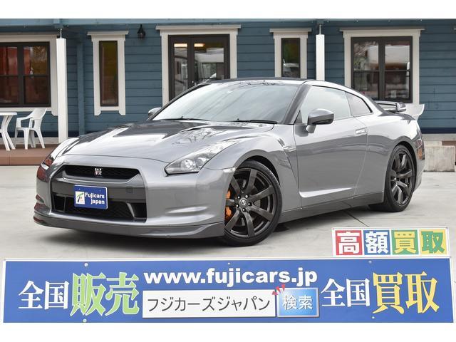 日産 GT-R プレミアムエディション 純正HDDナビ BOSEサウンドシステム シートヒーター クルーズコントロール 純正20インチAW パドルシフト