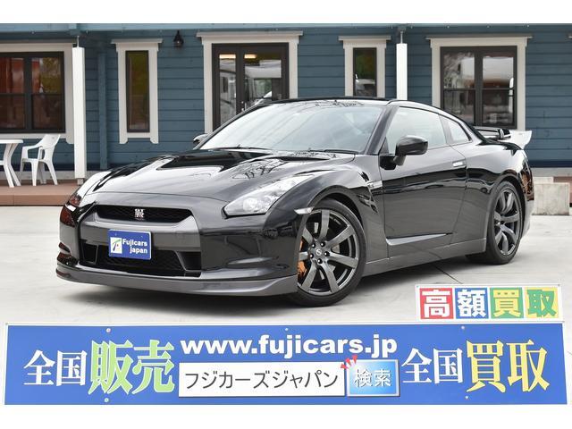 日産 GT-R ブラックエディション 純正HDDナビ BOSEサウンドシステム パドルシフト クルーズコントロール スマートキー 純正20インチAW
