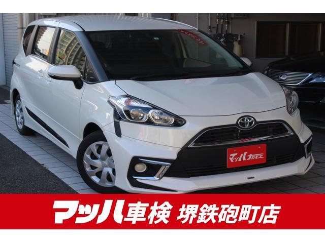 トヨタ G 登録済未使用車 6月末までの特別限定価格