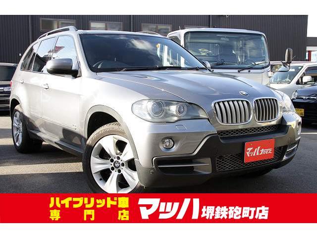 BMW 4.8i 黒革シート シートヒーター 電動シート HID