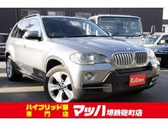 BMW X54.8i 特典付き車両