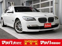 BMW750i Mスポーツパッケージ 黒革シート サンルーフ