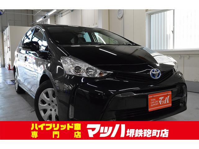 トヨタ S Lセレクション 純正ナビ ETC  バックカメラ 禁煙車