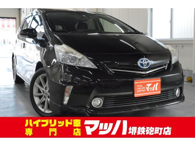 トヨタ Sツーリングセレクション 純正ナビ ETC バックカメラ