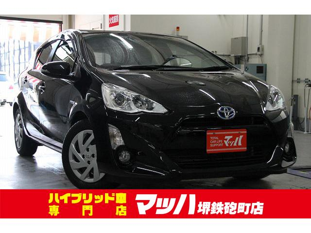 トヨタ G ナビ Bカメラ ETC ステリモ フォグ プッシュ