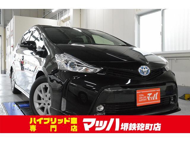 トヨタ G ローダウン 純正AW クルーズコントロール ステリモ